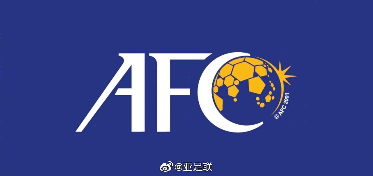 官方:FIFA正与亚足联沟通,将调整世预赛及亚预赛赛程