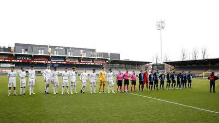 欧足联已见告青年欧冠继续举行,皇马正评估是否前往都灵