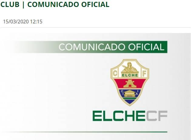 官方:西乙埃尔切俱乐部有一名球员感染新冠病毒