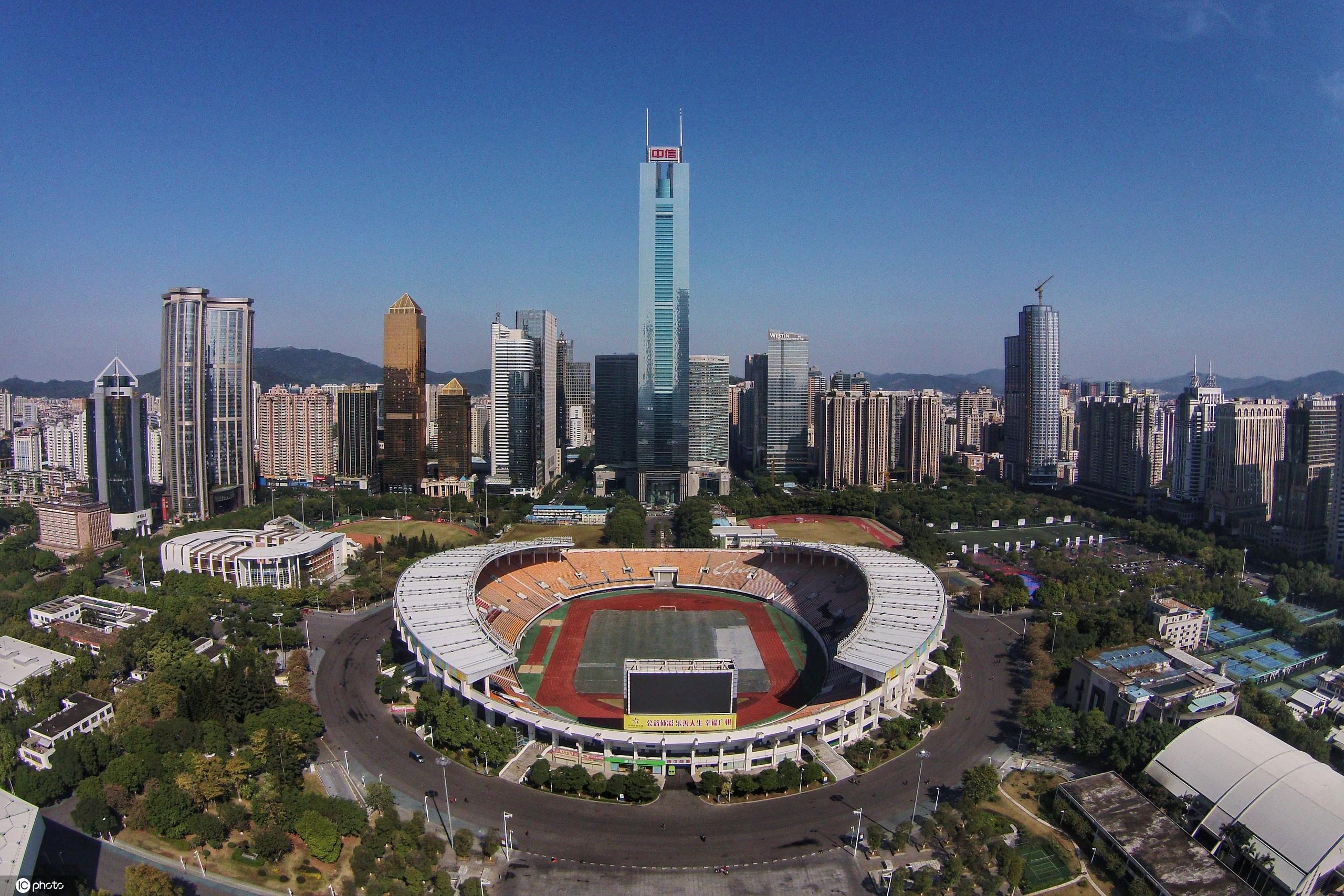 广州新挂出超86亿体育用地,需配建容纳8万人的专业球场