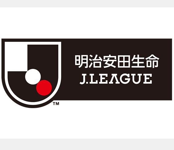 官方:J1、2、3联赛本赛季取消降级,J2两个升级名额保留