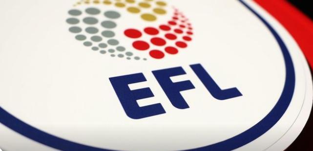 EFL希望完成本赛季,提供5000万镑帮俱乐部缓解危机