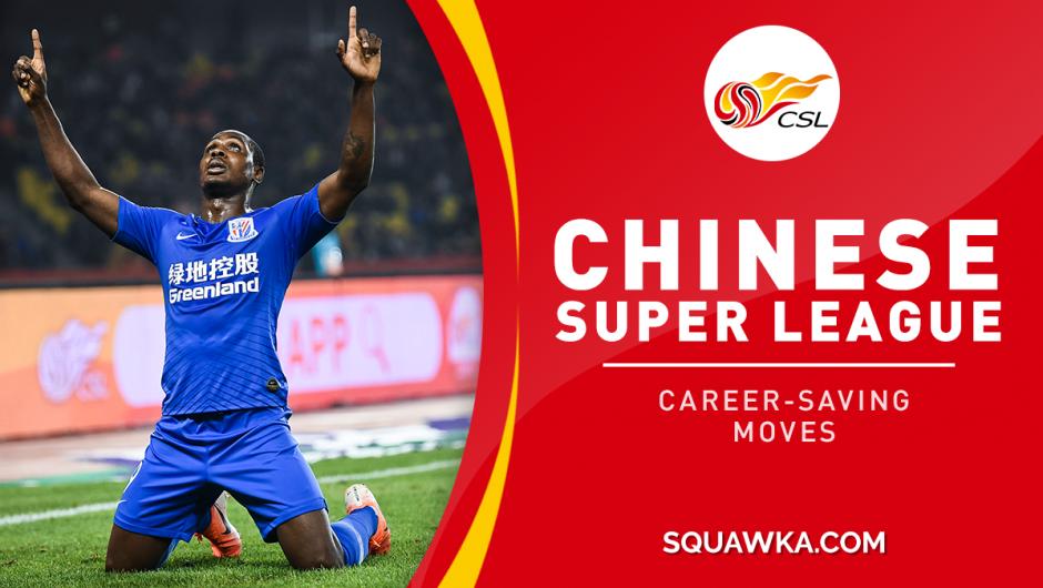 在中国足坛挽救职业生涯的球星:暴力鸟伊哈洛傲骨在列