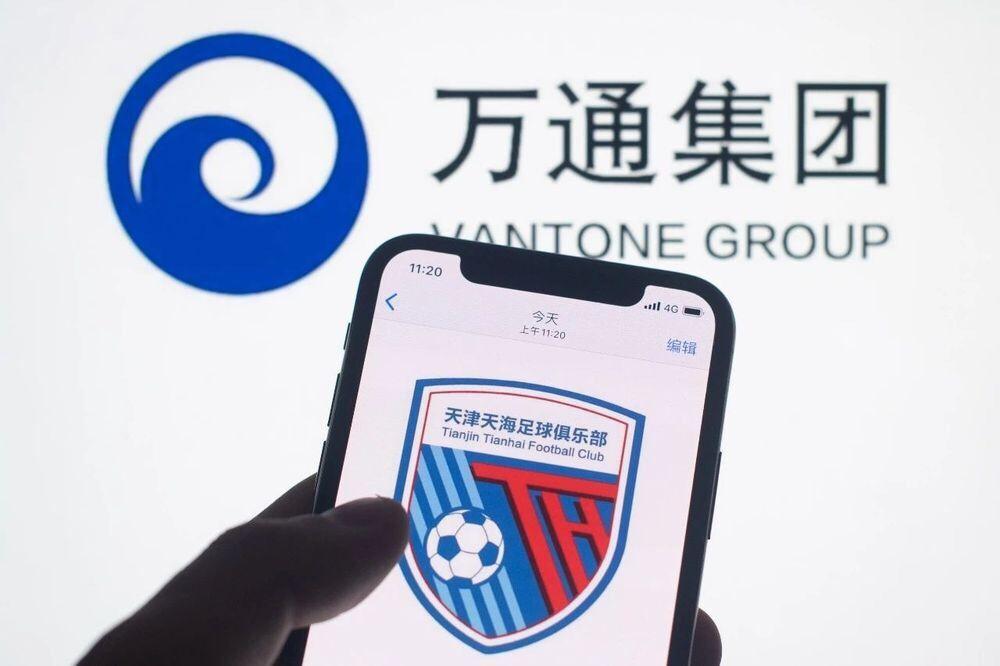 律师:天津体育局天津足协是不克为万通、天海作担保的