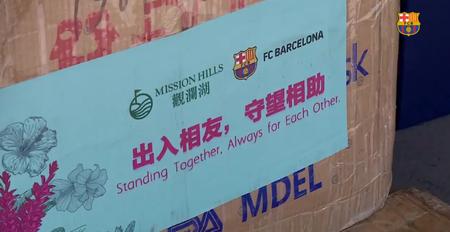 齐抗疫!中国捐赠的5万个口罩通过巴萨基金会分发当地医院