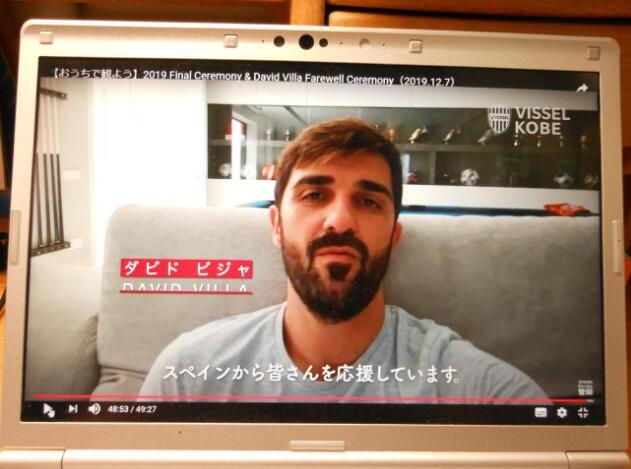 比利亚鼓励神户战胜疫情:希望能早日去球场为球队加油