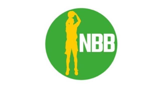 巴西NBB篮球甲级联赛宣布取消本赛季剩余比赛