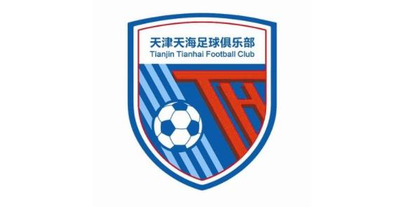 天海致信足协及天津体育局:愿自筹资金,保证完成联赛