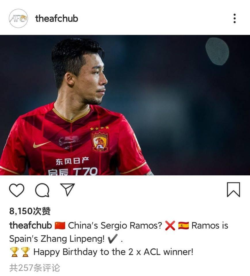 亚足联Ins花式为张琳芃庆生:拉莫斯是西班牙张琳芃