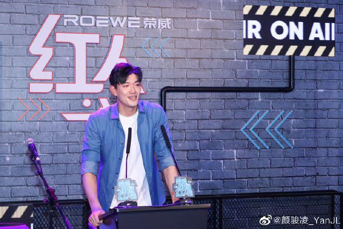 颜骏凌参与录制脱口秀节目:跨个界,第一次尝试挺好玩的