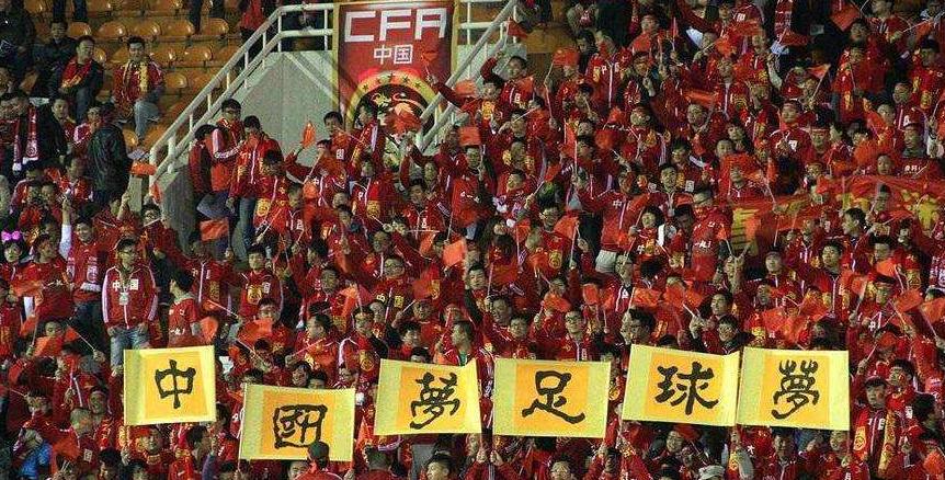 """中国青年报:中国足球核心难题仍是""""结构调整"""""""