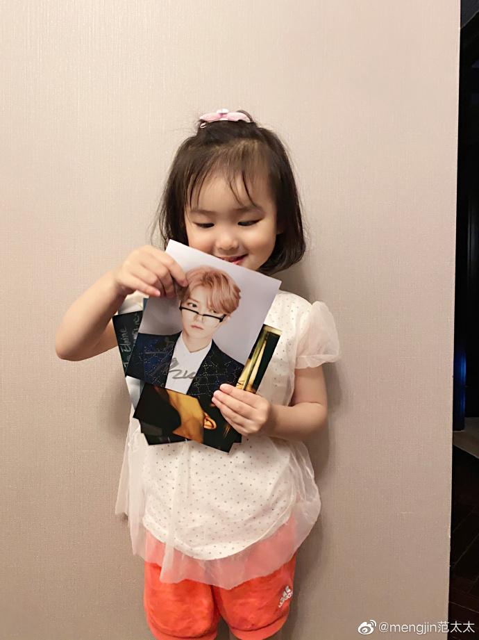 女儿获鹿晗签名照!范志毅:连我都不让碰,地位日渐降低