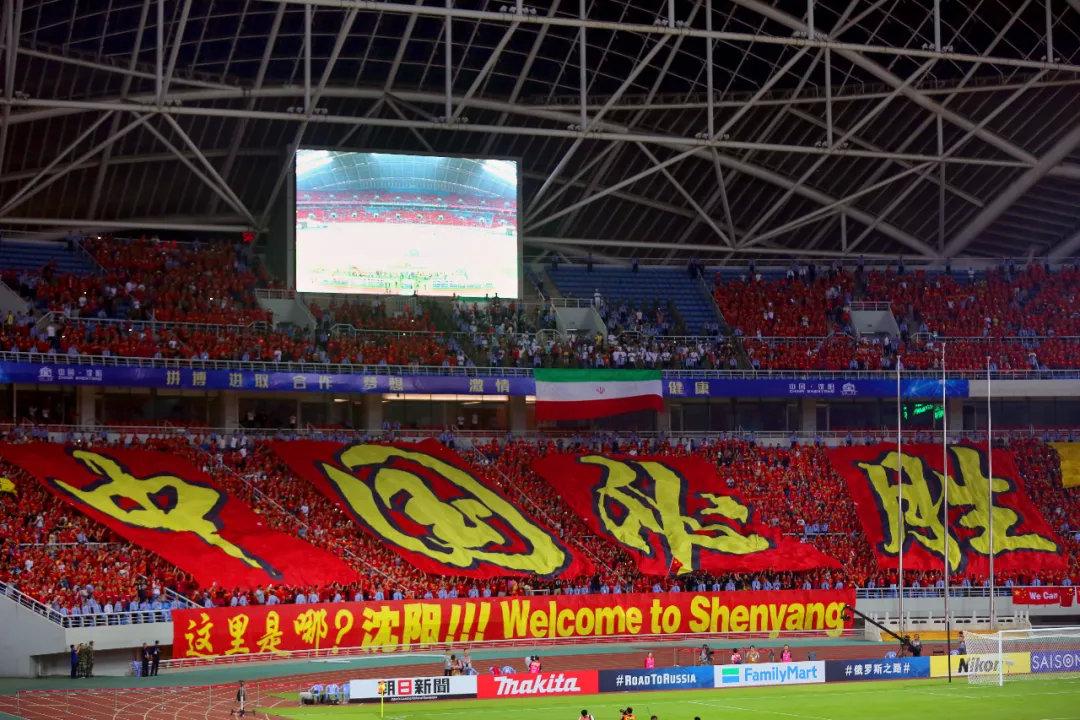 东体:陈戌源本月亲赴沈阳考察,奥体或成国足世预赛主场