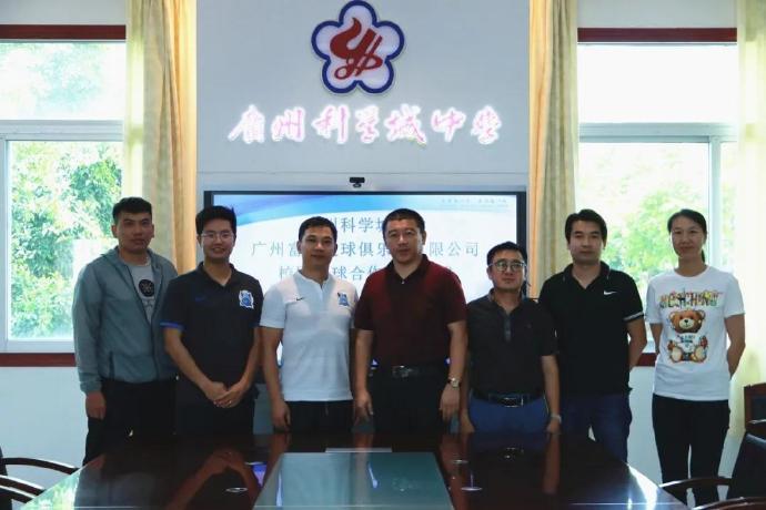 加快发展校园足球,富力与广州科学城中学达成合作协议