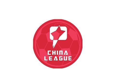 北青:足协已将南京、苏州、成都列为中甲联赛候选比赛地