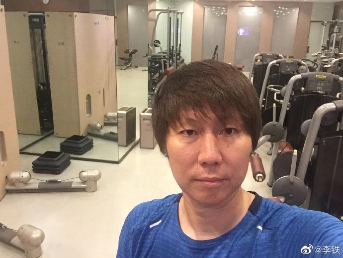 李铁谈出差的好处:可以在健身房练完之后再去吃个早餐