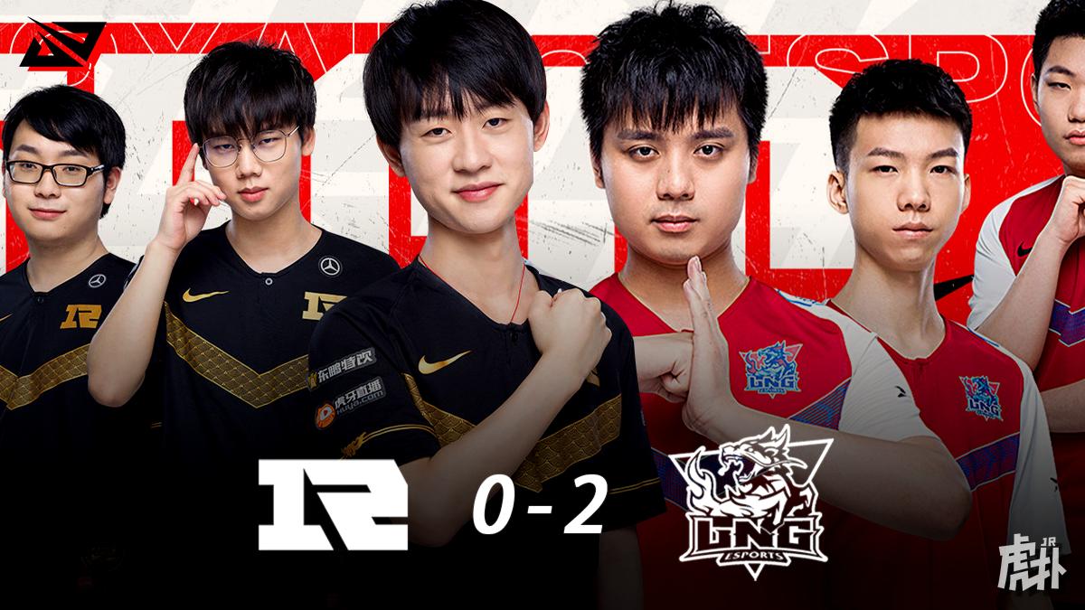 [赛后]LNG 2-0 RNG,不死Light连续Carry,LNG稳健节奏击溃RNG