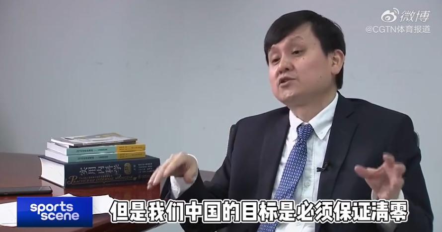 张文宏谈中超复赛:与欧洲不同,中国目标是必须保证清零