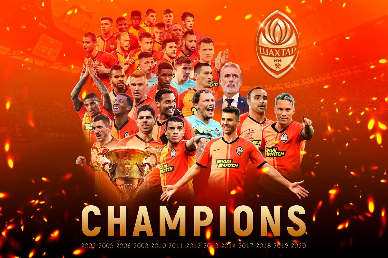 顿涅茨克矿工提前5轮夺乌超4连冠,近19年13夺联赛冠军