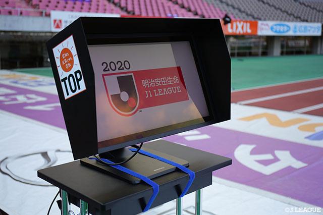 官方:J联赛重启后将取消VAR视频助理裁判