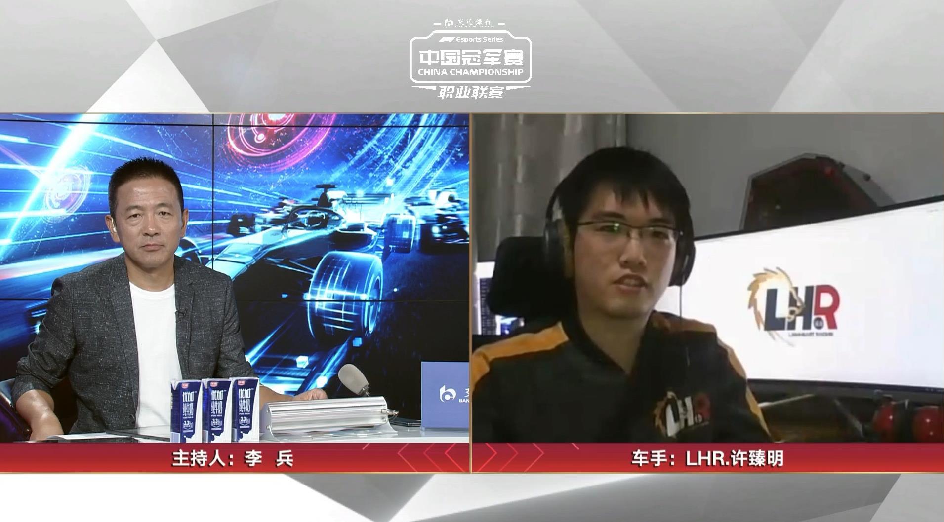 F1电竞中国冠军赛:电竞赛车也有车队战术?