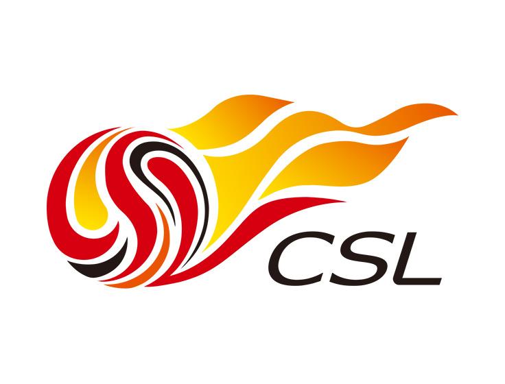 记者:2020中超联赛8月2日开战,武汉卓尔参加揭幕战
