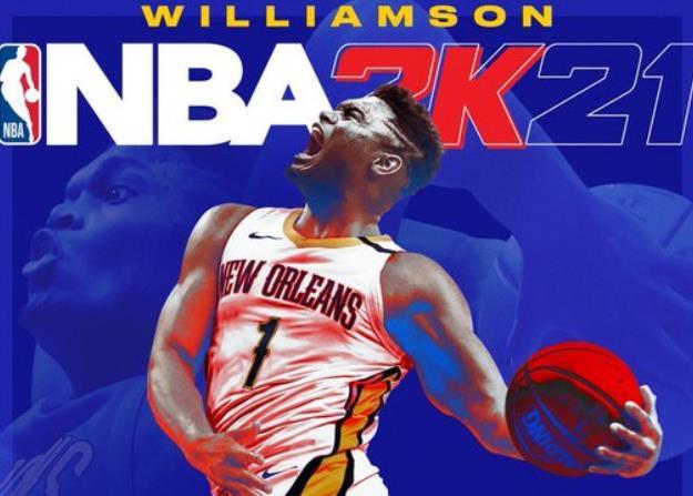 威廉森成为本世代NBA 2K21第二位封面球员