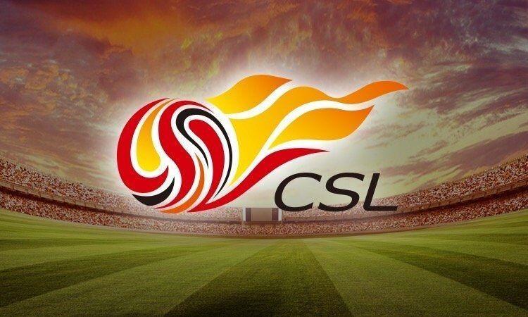 国内媒体:中超联赛第一阶段将在7月25日至9月25日进行