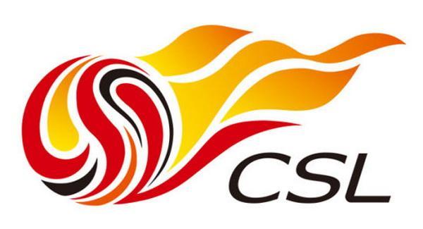 中超联赛组委会动员会明日召开,议题包括赛区、升降级等