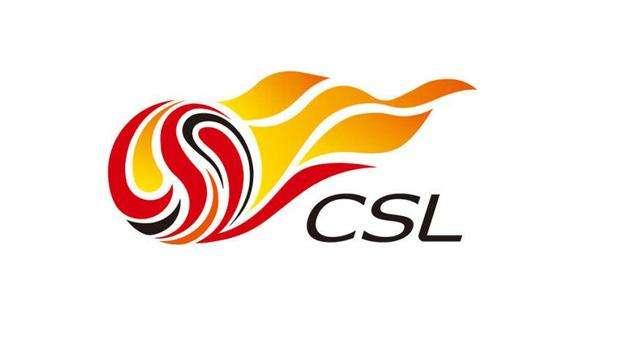 沪媒:中超第二阶段将按照亚足联、FIFA赛事安排做规划