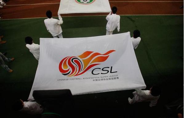津媒:足协7月7日在上海召开会议,磋商中超规程等细节