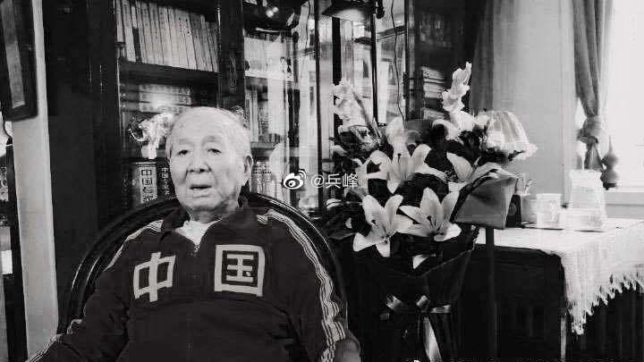 悲痛!天津足球拓荒者李朝贵病逝,享年95岁