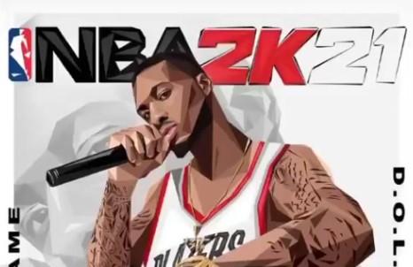 篮球是副业!利拉德晒网友创作的说唱版利拉德2K21封面图