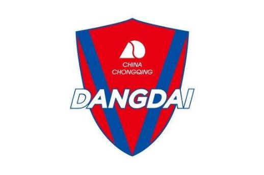 重庆现代队公布有趣试卷:球迷高考,开起应题