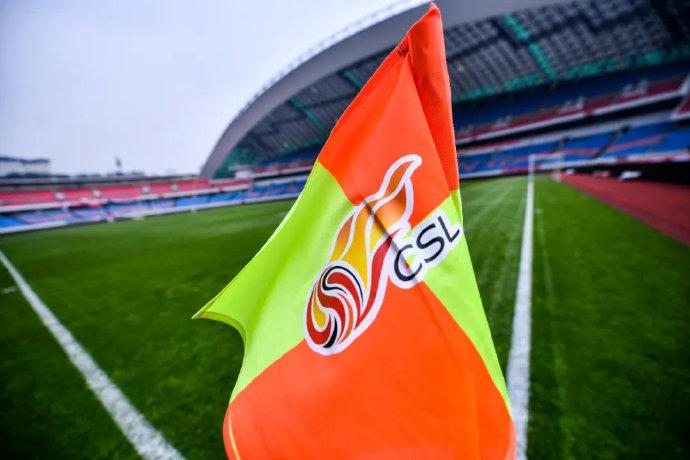 国内媒体:足协最快今日官宣赛程,揭幕战卓尔对阵黄海