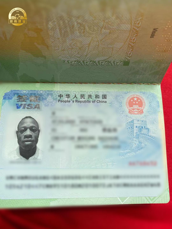 即将重逢!建业官方:巴索戈将于7月15日抵达广州