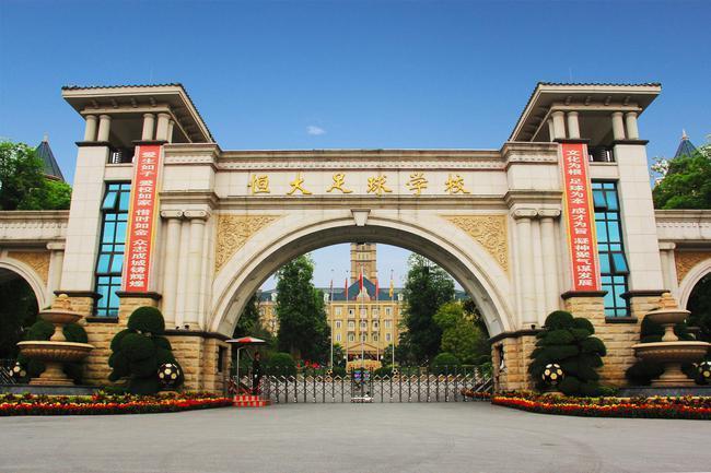 鲁媒:恒大足校在青训方面与鲁能成南北领头对峙之势