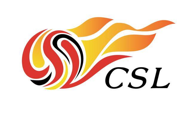 中超赛程公布:揭幕战7月25日恒大vs申花