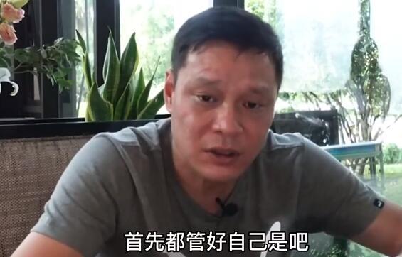 范志毅喊话王兴:没必要在中国足球艰难的时候落井下石