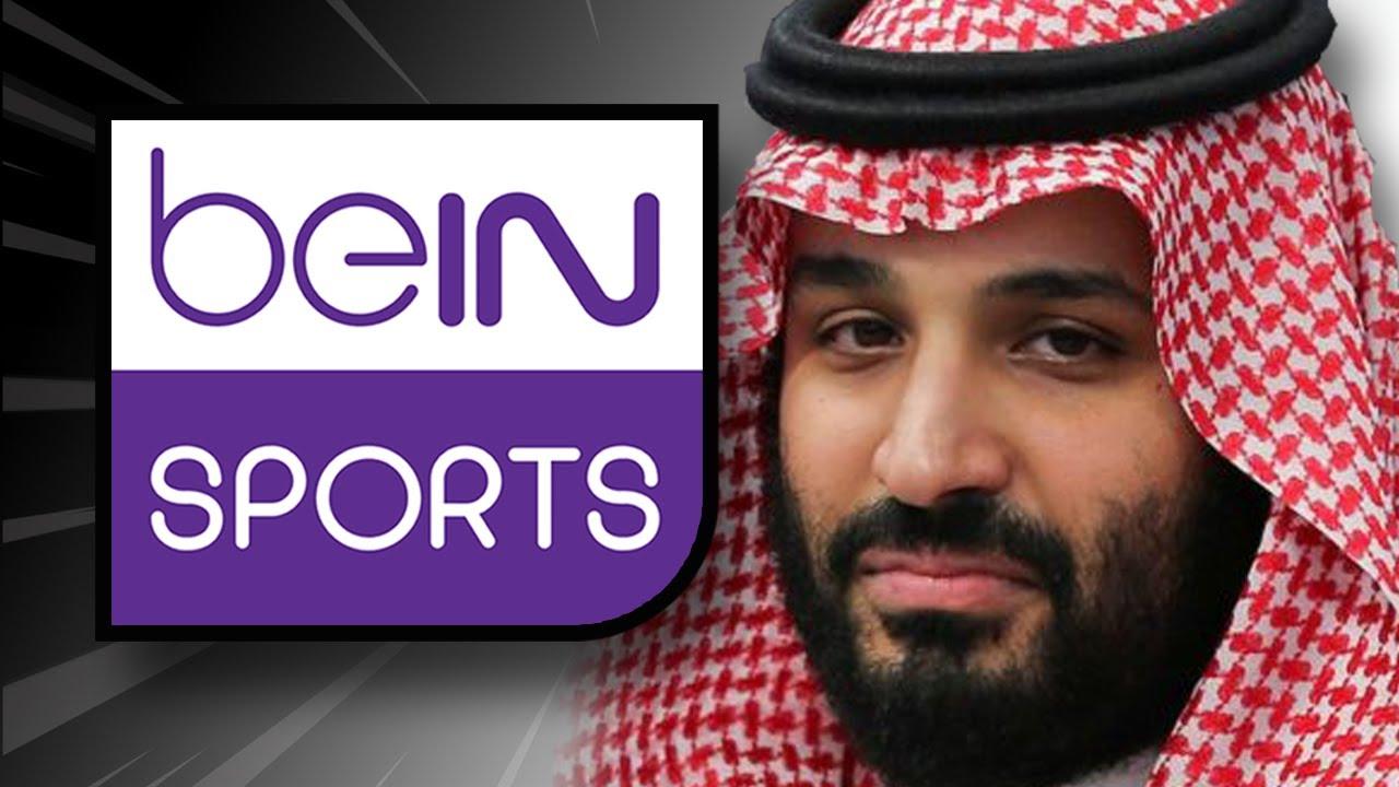 沙特制止beIN在其境内运营,收买纽卡或遭涉及