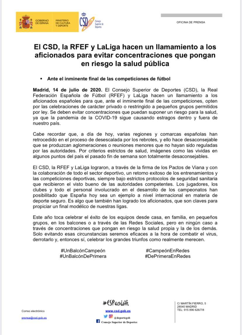 西班牙政府声明:呼吁球迷们不要进行大规模聚集庆祝