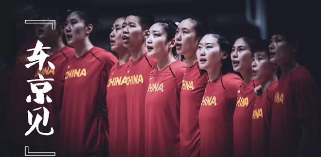 女篮小组赛将于2021年7月26日打响
