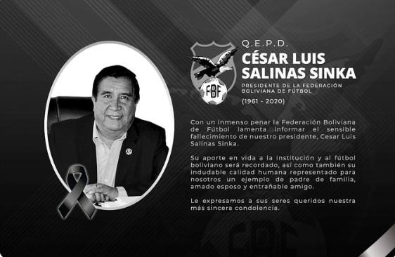 多家媒体:玻利维亚足球联合会主席因新冠肺炎而去世
