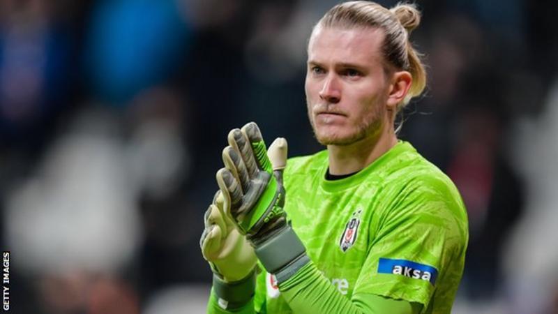 BBC:蒙彼利埃有意签下利物浦门将卡里乌斯