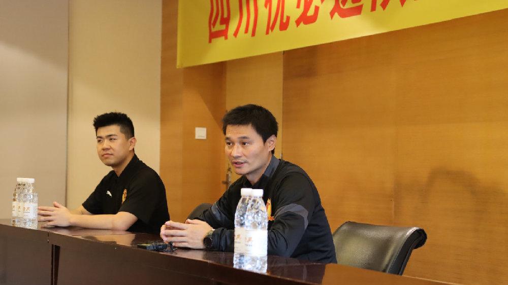 李毅:新赛季球队第一目标是保级,少帅要敢于走上前台