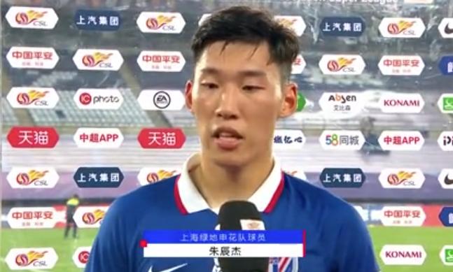朱辰杰:踢恒大对全队都是一个挑战,今天防守紧密度不好