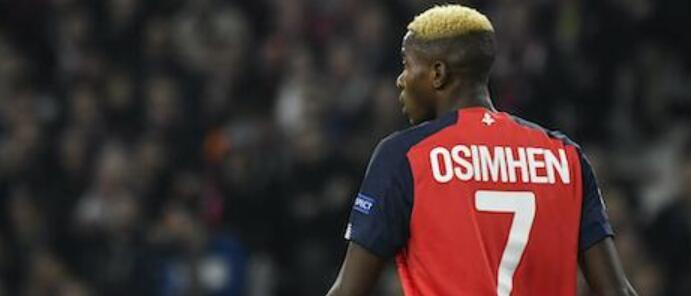 尼日利亚足球主席:奥斯梅恩能超越马拉多纳