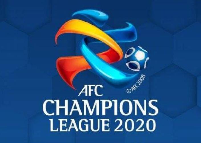 亚足联:恒大、上港所在的亚冠小组比赛将在马来西亚开打
