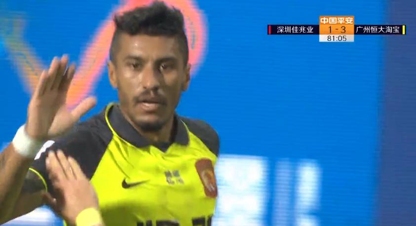 GIF:锲而不舍!保利尼奥进球被吹后再进球,恒大3-1深足