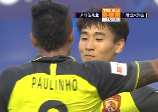 GIF:杨韦连线!韦世豪补射破门,恒大1-0深足